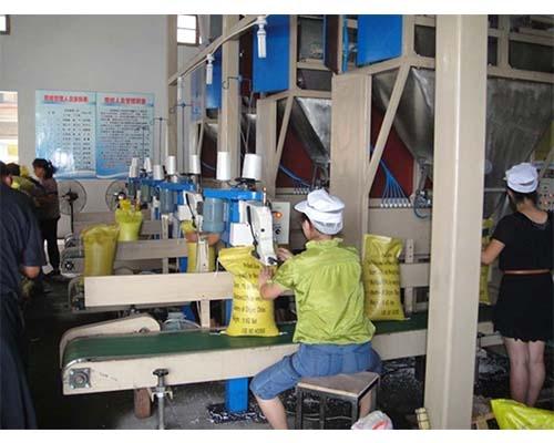 桂林定量包装秤